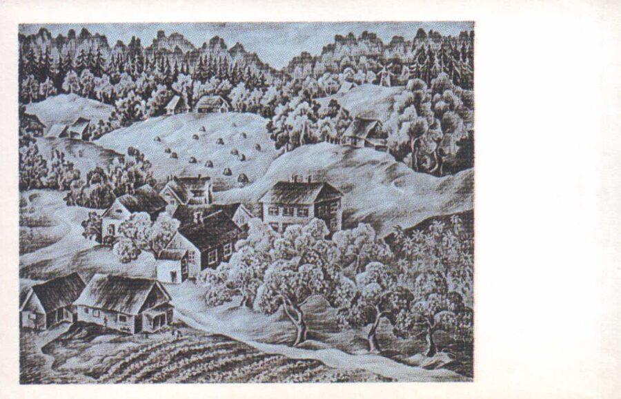 """Rūta Opmane """"Rudens"""" 1982. gada mākslas pastkarte 14x9 cm"""