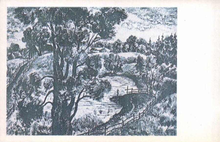 """Rūta Opmane """"Gaujas atteka"""" 1982. gada mākslas pastkarte 14x9 cm"""