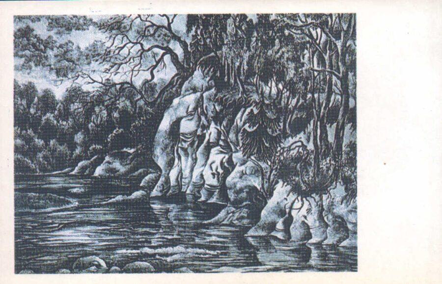 """Rūta Opmane """"Amatas krāces"""" 1982. gada mākslas pastkarte 14x9 cm"""