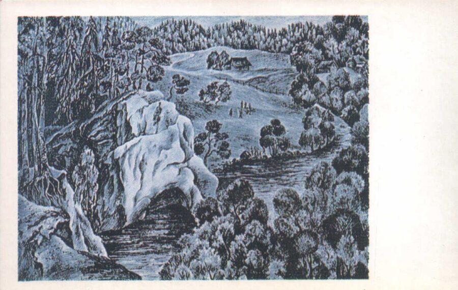 """Rūta Opmane """"Zvārtas iezis"""" 1982. gada mākslas pastkarte 14x9 cm"""