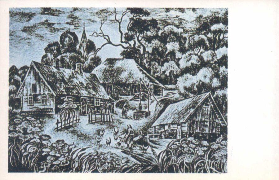 """Rūta Opmane """"Lauku sēta"""" 1982. gada mākslas pastkarte 14x9 cm"""