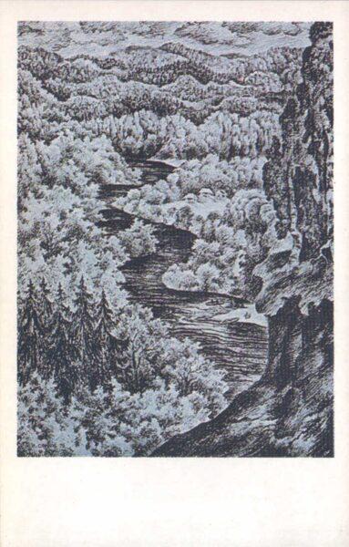 """Rūta Opmane """"Gaujas pieteka"""" 1982. gada mākslas pastkarte 9x14 cm"""
