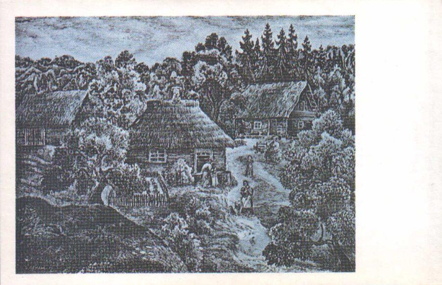 """Rūta Opmane """"Sena lauku māja"""" 1982. gada mākslas pastkarte 14x9 cm"""