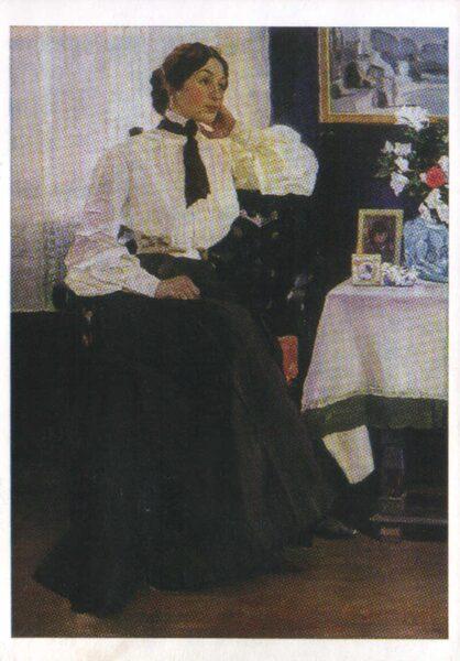 Mikhail Nesterov Postcard from 1988. Portrait of E.P. Nesterova. 10.5x15 cm