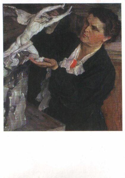 Mihails Ņesterovs 1988. gada pastkarte V. I. Muhinas portrets. 10,5x15 cm