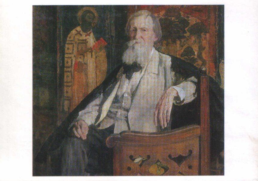 Mikhail Nesterov Postcard from 1988. Portrait of M.V. Vasnetsov. 15x10.5 cm