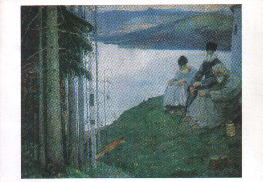 Mihails Ņesterovs 1988. gada pastkarte Lapsīte. 15x10,5 cm
