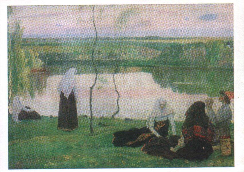 Mikhail Nesterov Postcard from 1988. Beyond the Volga (Shepherd). 15x10.5 cm