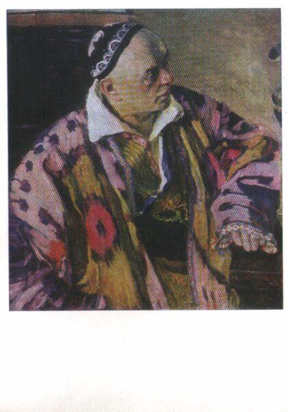 Mikhail Nesterov Postcard from 1988. Portrait of A. V. Shchusev. 10.5x15 cm