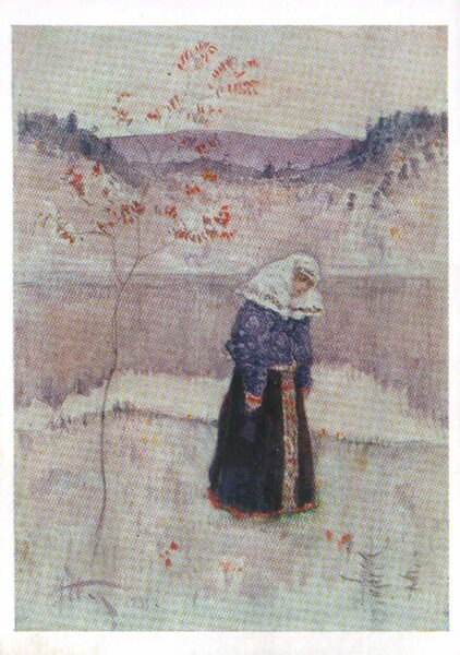 Mikhail Nesterov Postcard from 1988. Girl by the river. 10.5x15 cm