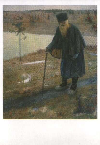 Mikhail Nesterov Postcard from 1988. Hermit. 10.5x15 cm