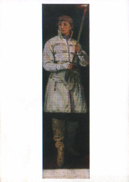 Mikhail Nesterov Postcard from 1988. A young man with a candle. 10.5x15 cm