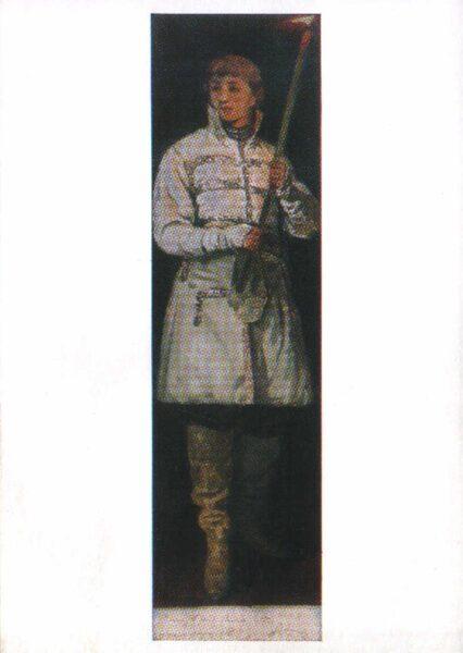 Mihails Ņesterovs 1988. gada pastkarte Jauns vīrietis ar sveci. 10,5x15 cm