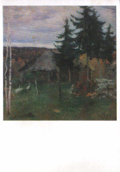 Mihails Ņesterovs 1988. gada pastkarte Rudens ciematā. 10,5x15 cm