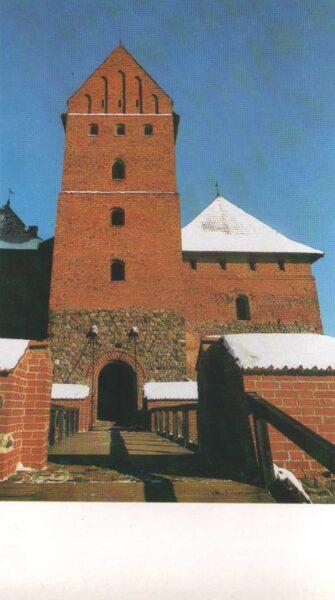 Lietuva. Traķi. 1981. gada pastkarte. Kunga pils tornis. 9,5x16,5 cm