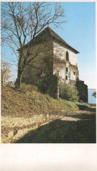 Lietuva. Traķi. 1981. gada pastkarte. Pils aizsardzības tornis pussalā. 9,5x16,5 cm