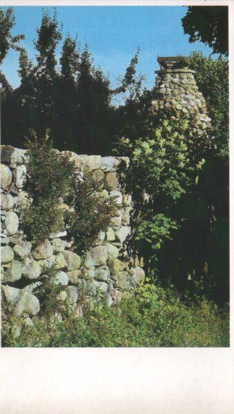 Lietuva. Traķi. 1981. gada pastkarte. Pils aizsargmūra pussalā. 9,5x16,5 cm