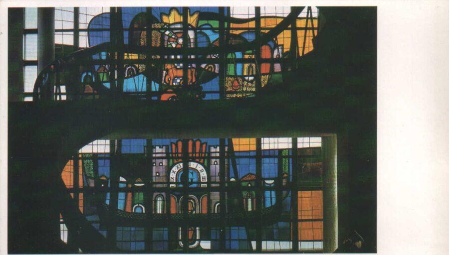 Lietuva. Traķi. 1981. gada pastkarte. Vitrāžas logs restorānā Galve. Māksliniece G. Baginskienė. 16,5x9,5 cm