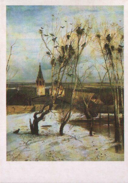 """Aleksejs Savrasovs 1986. gada pastkarte """"Krauķi atlidojuši."""" 10,5x15 cm"""