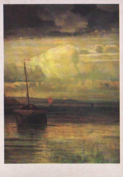 "Aleksejs Savrasovs 1986. gada pastkarte ""Volga."" 10,5x15 cm"