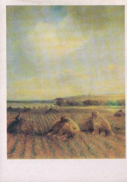 """Aleksejs Savrasovs 1986. gada pastkarte """"Vasaras beigās Volgā."""" 10,5x15 cm"""