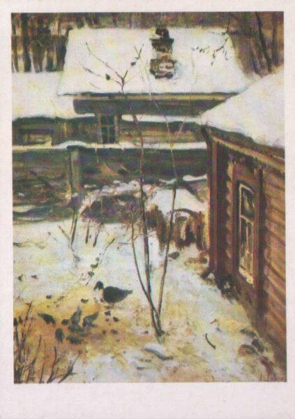 """Aleksejs Savrasovs 1986/1978. gada pastkarte """"Pagalms. Ziema."""" 10,5x15 cm"""