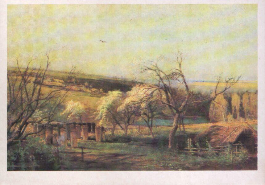 """Aleksejs Savrasovs 1986. gada pastkarte """"Lauku skats."""" 15x10,5 cm"""