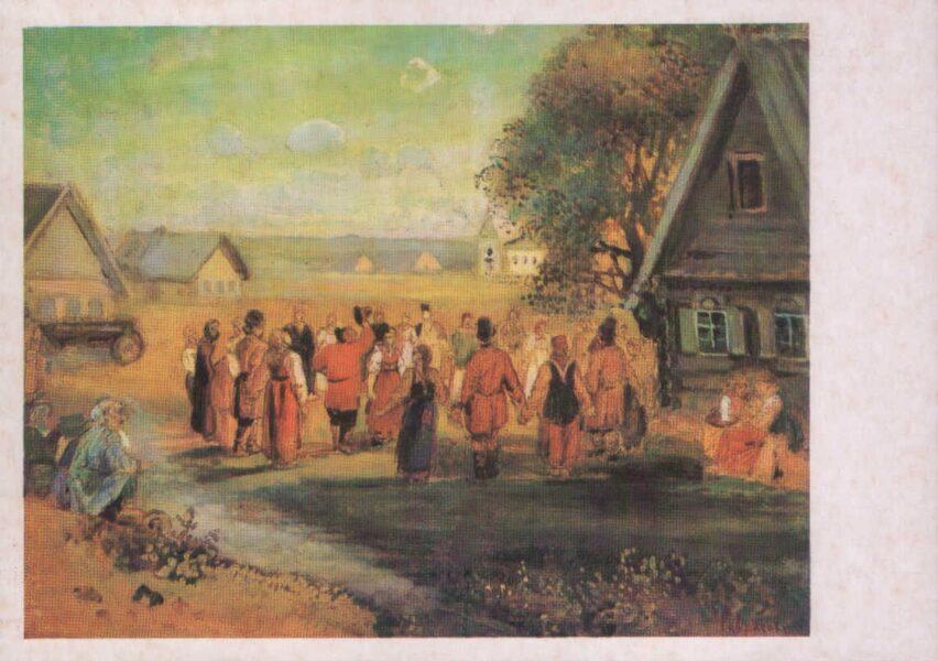 """Aleksejs Savrasovs 1986. gada pastkarte """"Apaļdeja ciematā."""" 15x10,5 cm"""