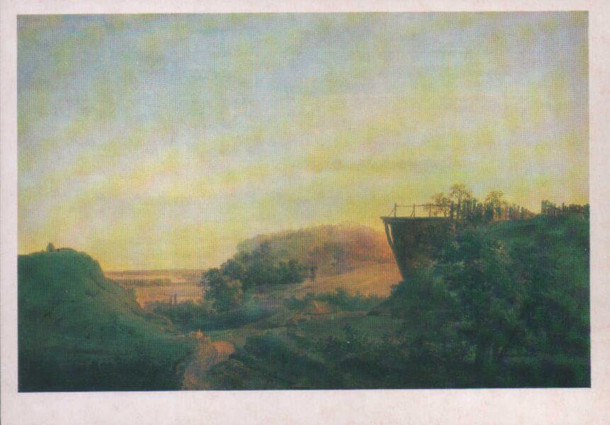 """Aleksejs Savrasovs 1986. gada pastkarte """"Ukrainas ainava."""" 15x10,5 cm"""