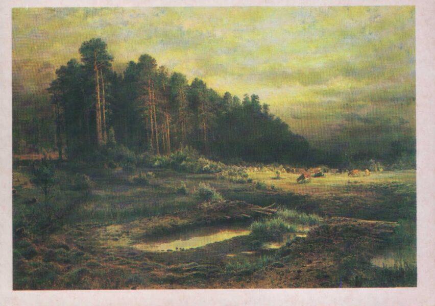 """Aleksejs Savrasovs 1986. gada pastkarte """"Aļņu sala Sokolņikos."""" 15x10,5 cm"""