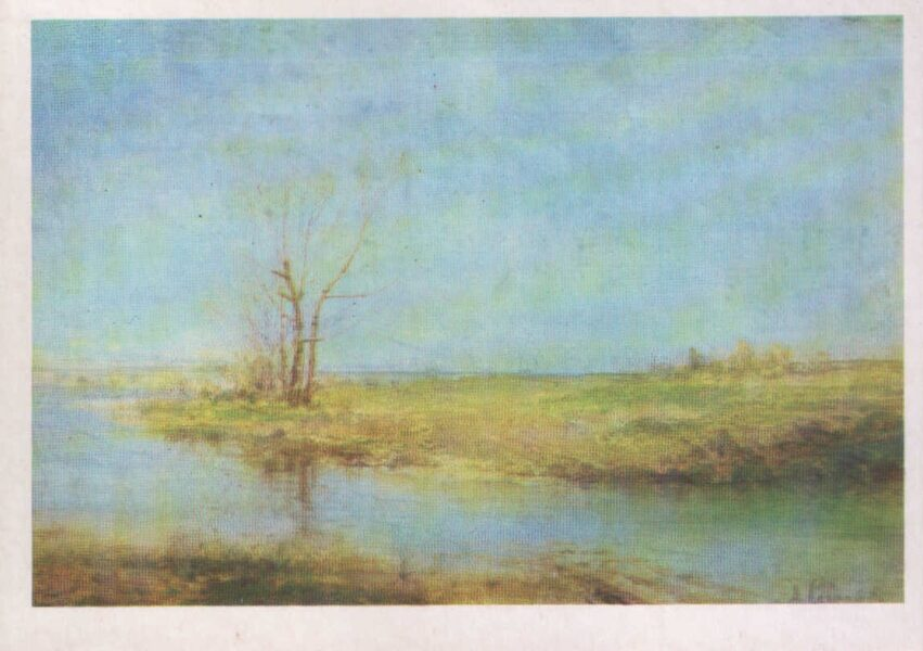 """Aleksejs Savrasovs 1986. gada pastkarte """"Pavasaris. Etīde"""" 15x10,5 cm"""