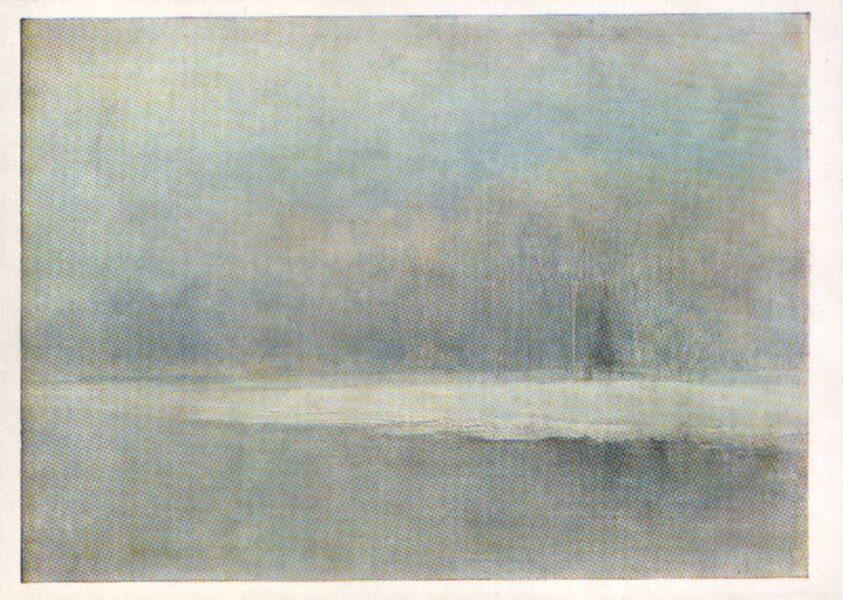 """Aleksejs Savrasovs 1986. gada pastkarte """"Ziema."""" 15x10,5 cm"""