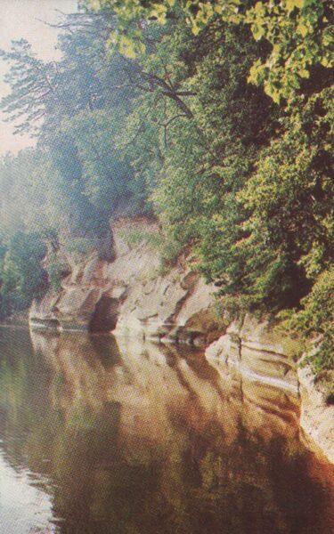 Sigulda 1981. gads Latvijas PSR. Velnalas klints. 9x14 cm.