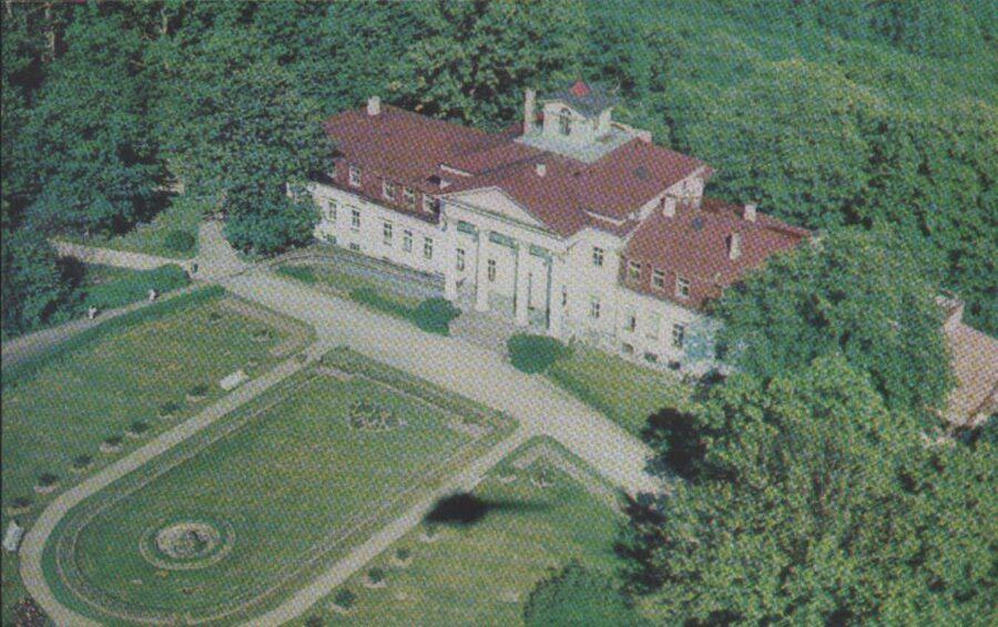 Sigulda 1981. gads Latvijas PSR. Krimuldas bērnu sanatorija. 9x14 cm.