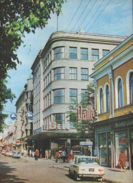 Lietuva. Kauņa. 1981. gada pastkarte. Laisves aleja. 10x13,5 cm Br. Baltrušaičio