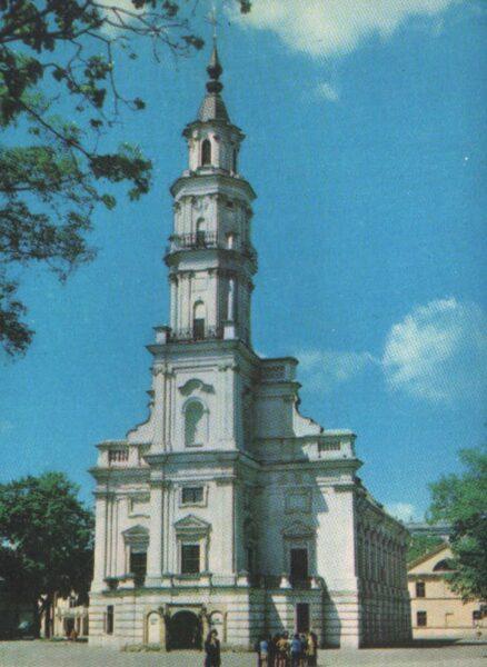 Lietuva. Kauņa. 1981. gada pastkarte. Rātsnams. 10x13,5 cm Br. Baltrušaičio