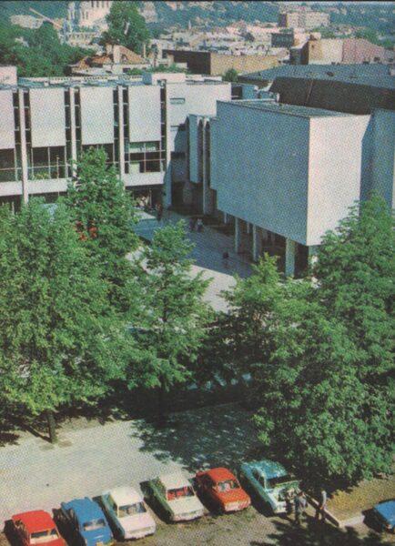 Lietuva. Kauņa. 1981. gada pastkarte. Politiskās izglītības nams. 10x13,5 cm Br. Baltrušaičio