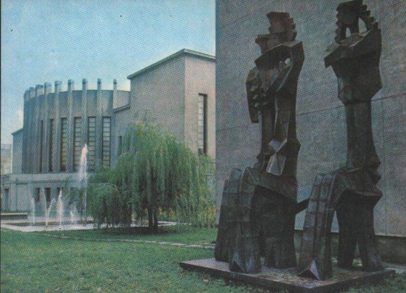 Lietuva. Kauņa. 1981. gada pastkarte. Dekoratīvā skulptūra Čurlonisa muzejā. 13,5x10 cm Br. Baltrušaičio