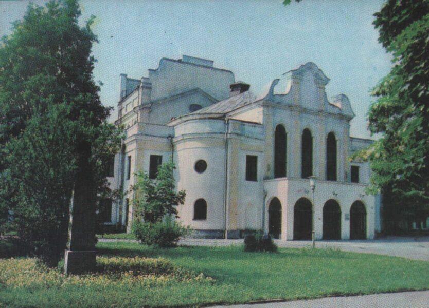 Lietuva. Kauņa. 1981. gada pastkarte. Kauņas muzikālais teātris. 13,5x10 cm Br. Baltrušaičio