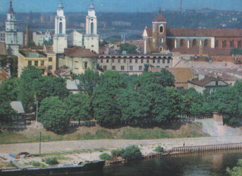 Lietuva. Kauņa. 1981. gada pastkarte. Vecpilsēta. 13,5x10 cm Br. Baltrušaičio