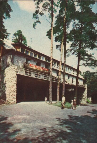 Jūrmala 1965. gads Vaivari. Tūrisma bāze. 10x14 cm.