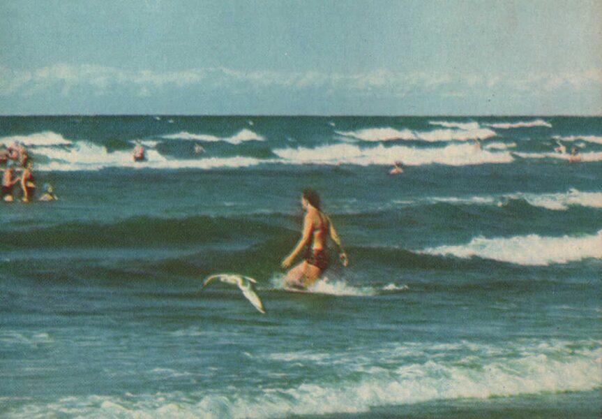 Jūrmala 1965. gads Uz jūras viļņiem. 14x10 cm.