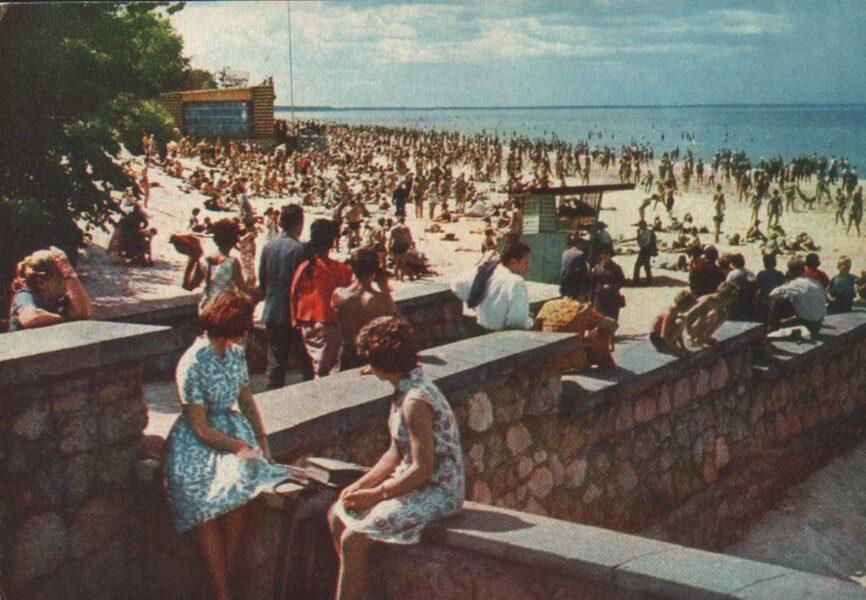 Jūrmala 1965. gads Dzintaru pludmale. 14x10 cm.