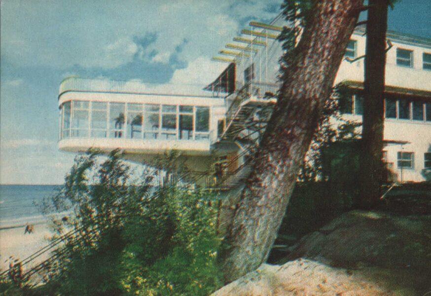 """Jūrmala 1965. gads Restorāns """"Jūras Pērle"""" Bulduros. 14x10 cm."""