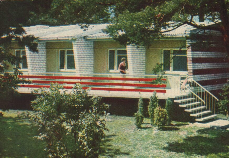 Jūrmala 1965. gads Kempings Mellužos. 14x10 cm.