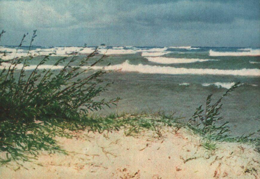Jūrmala 1965. gads Baltijas jūra rudenī. 14x10 cm.