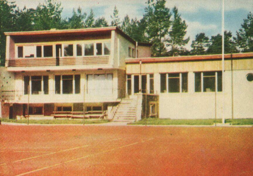 Jūrmala 1965. gads Tenisa korti Lielupē. 14x10 cm.