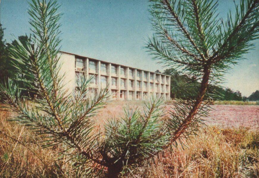 Jūrmala 1965. gads Atpūtas māja Asari. 14x10 cm.