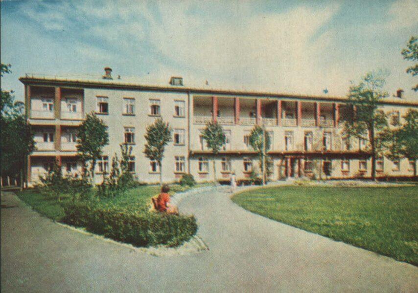 "Jūrmala 1965. gads Ķemeri. Sanatorija ""Latvija"". 14x10 cm."