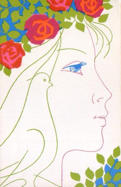 "Apsveikuma pastkarte ""8. marts"" Meitene ar balodi 1977. gada ""Liesma"" 9x14 cm"